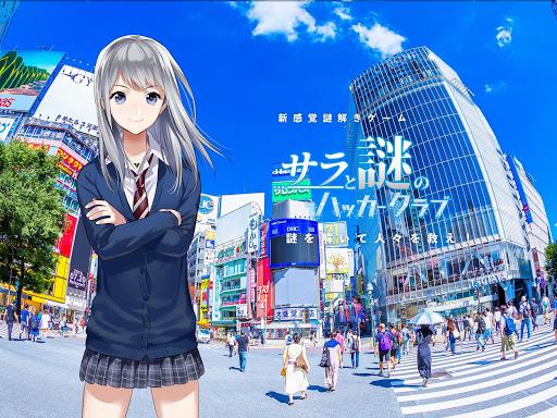 渋谷でAR謎解きゲーム!サラと謎のハッカークラブ(通称:サラ謎)の魅力を徹底解説